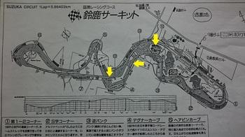 DSC_7129 - コピー.JPG